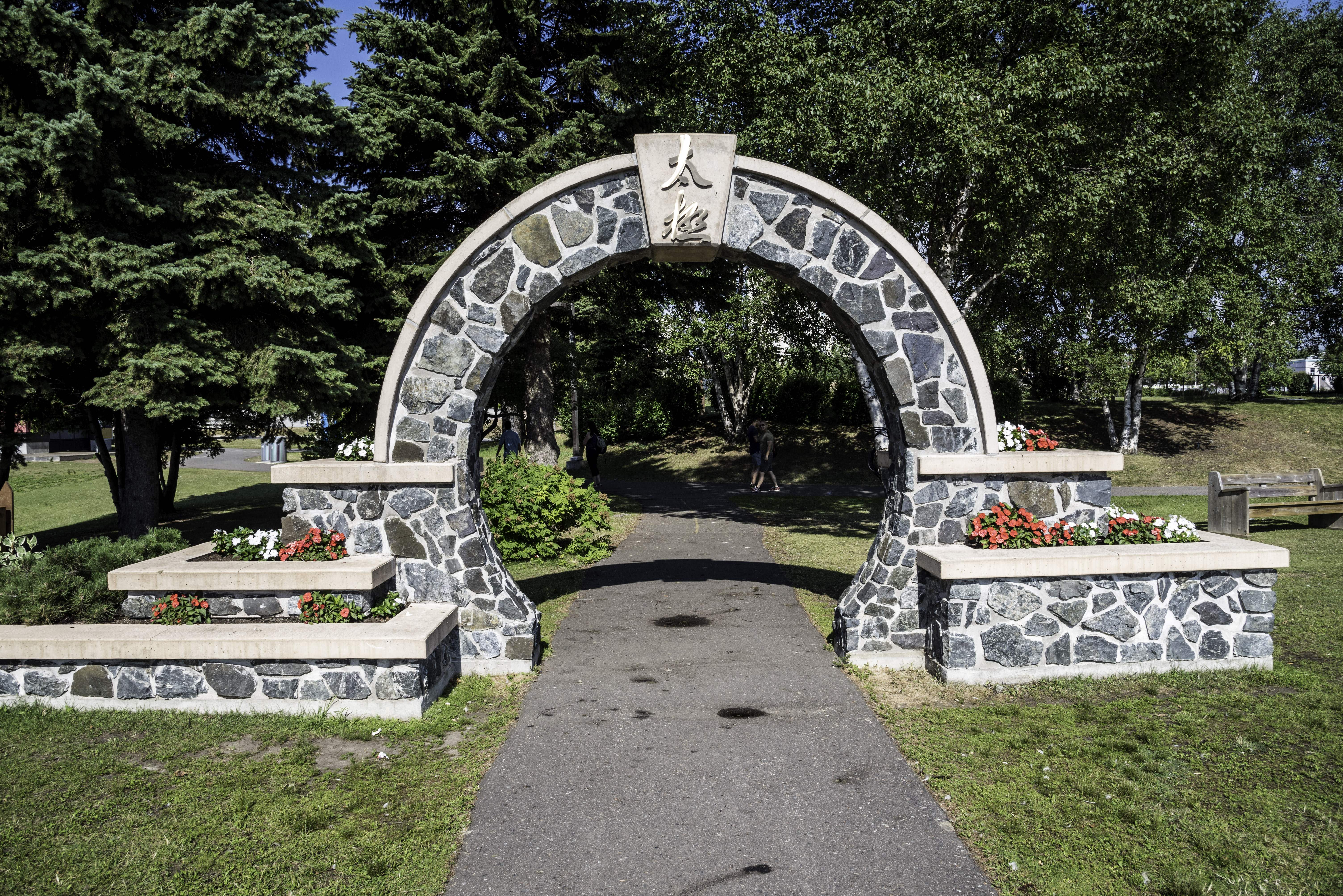 entrance into the taiji chinese garden in thunder bay ontario canada