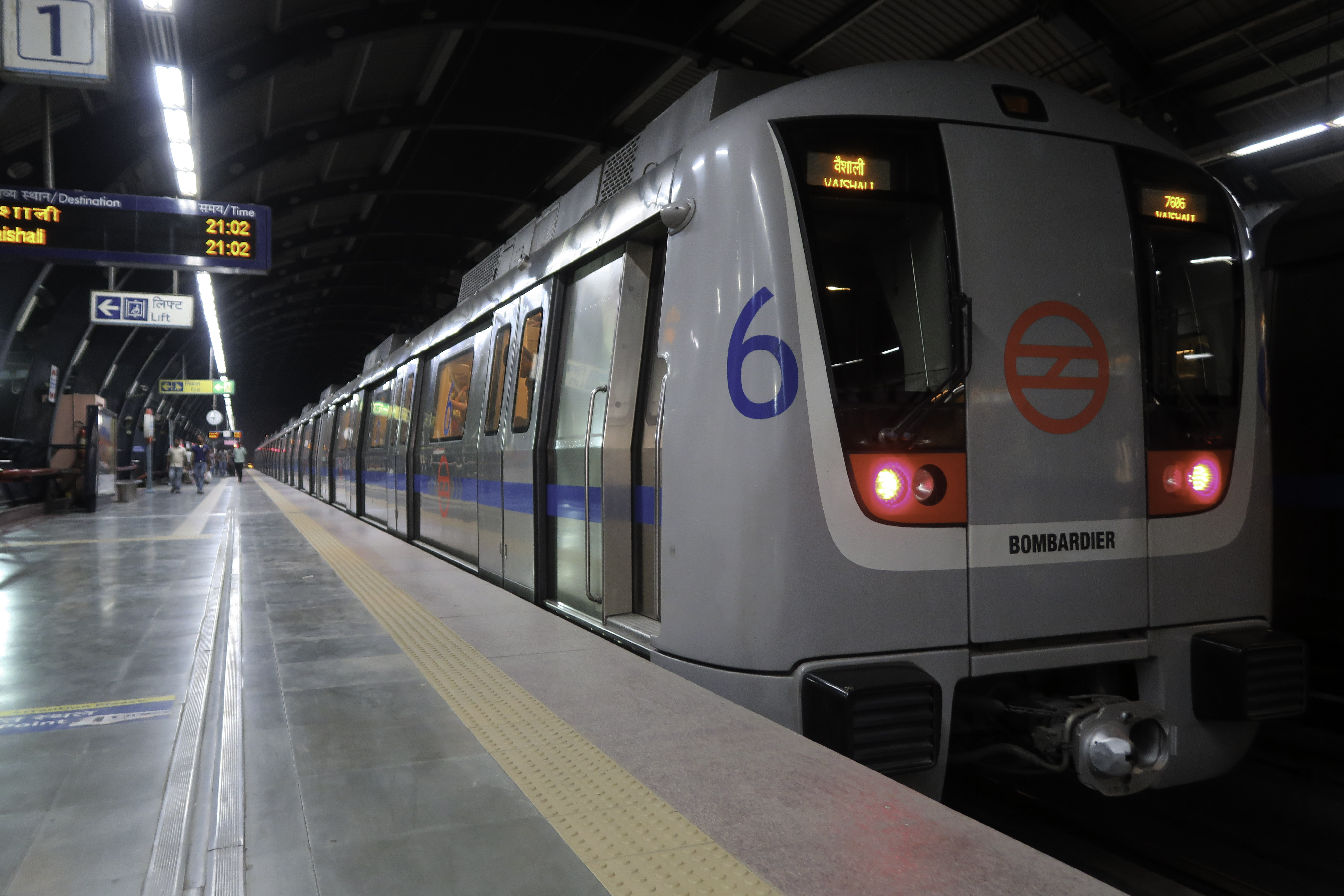 Free Photos India Photos New