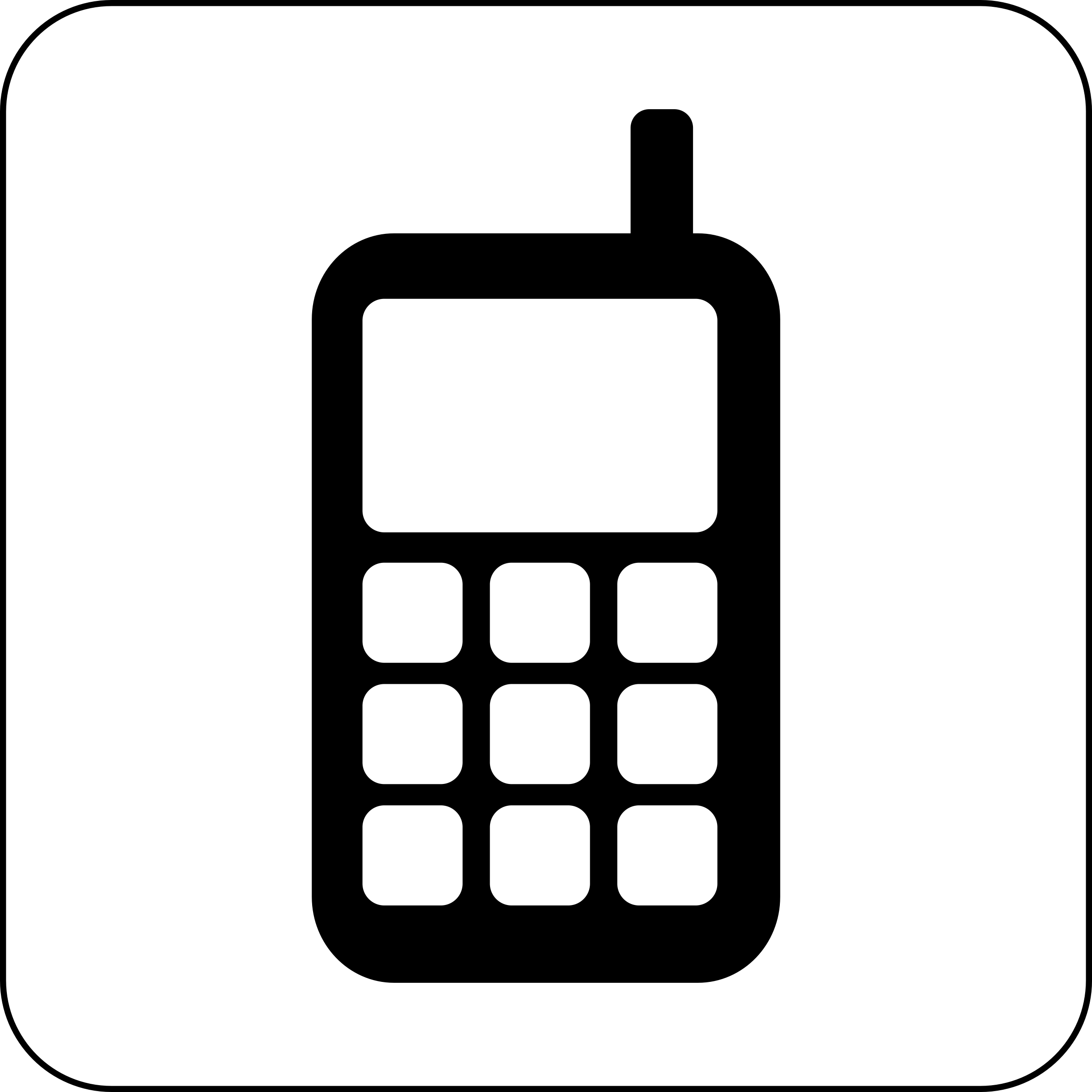 An icon of a big cellphone. Graphic by Cinemacookie.