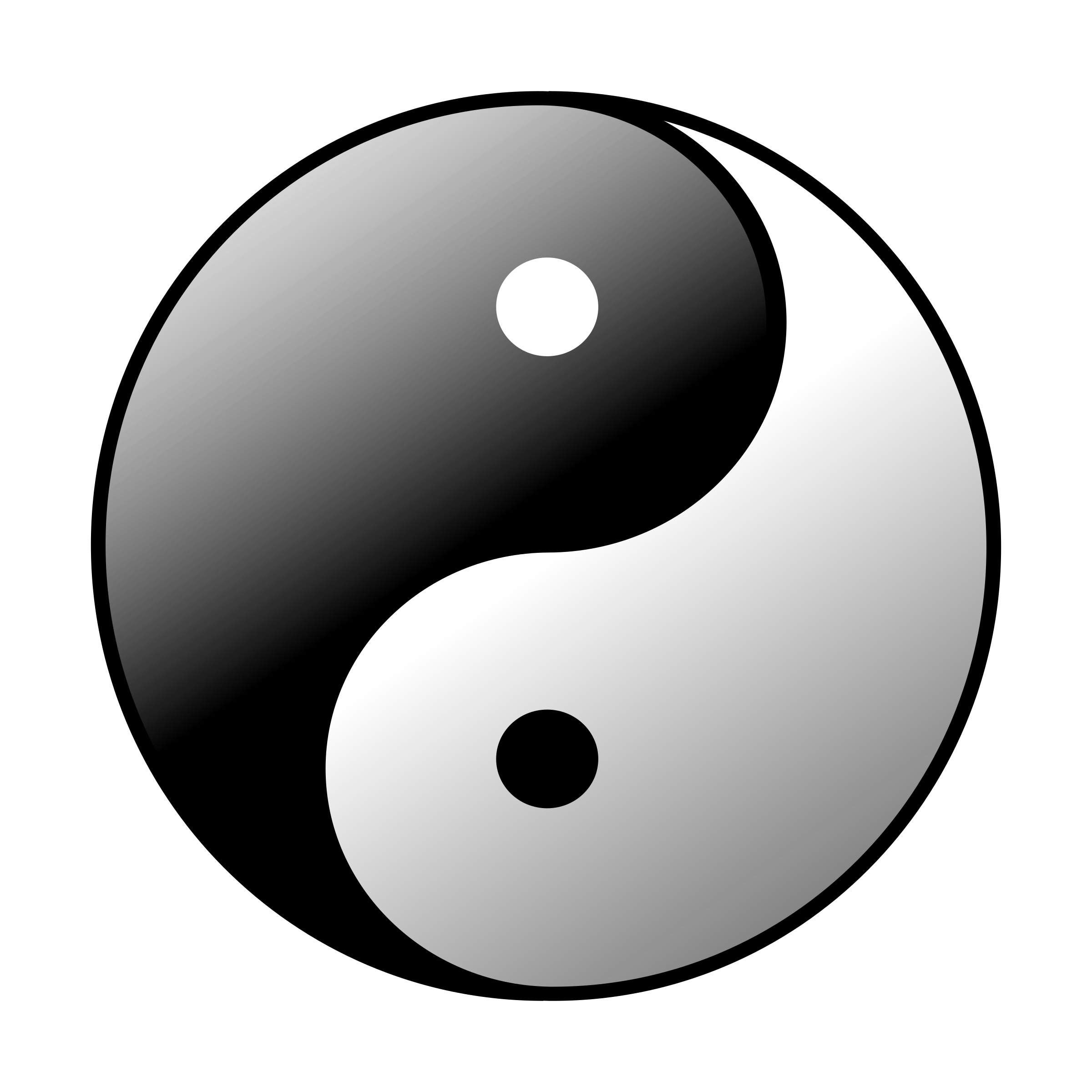 yin yang vector graphic image free stock photo public domain rh goodfreephotos com Yin Yang Symbol Meaning Yin Yang Symbol