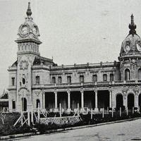 Mar del Plata Sud railway station in Argentina