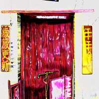 Old Pink Door Colored Inks