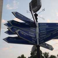 Road signs with distance to sister cities