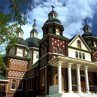 Saint Josaphat Ukrainian Catholic Cathedral in Edmonton
