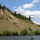 Nechako River cutbanks landscape in Prince George, British Columbia, Canada
