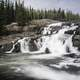 Full View of Cameron Falls on the Ingraham Trail