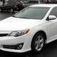 White Toyota Camry, best selling car in the United States