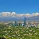Santiago with mountains in the background in Chile