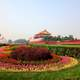 Garden in front of Tiananmen Square in Beijing, China