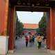 Gateway at Lama Temple in Beijing, China
