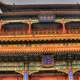 Largest Temple at Lama Temple in Beijing, China