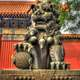 Lion Statue at Lama Temple in Beijing, China