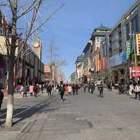 Streets of Wang Fu Jing