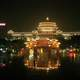 The Great Hall of the People in Chongqing at night in China