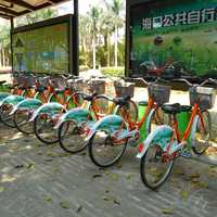 Haikou's Public Bicycle System station