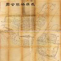 Wuhan Map drawing from 1864