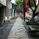 Small Walking Road in town in Wuxi, Jiangsu, China