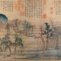 Autumn Colors on the Qiao and Hua Mountains Painting in Jinan, China