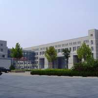 Shangdong Normal University in Jinan, China
