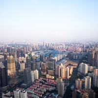 Overlook of Shanghai Cityscape in China