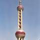 View of the Oriental Pearl Tower in Pudong, Shanghai, China