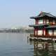 Pagoda at Xihu (West Lake) - Hangzhou, Zhejiang