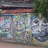 Graffiti on the Wall in Bogota, Colombia