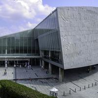The Bibliotheca Alexandrina in Egypt