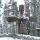 Windmill at Konnevesi Museum in the Snow in Finland