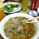 Pho Asian Noodles