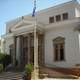 Adamantios Korais public library of Chios town in Greece