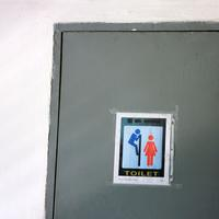 Bathroom sign in Haiti