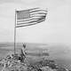 U.S. flag over Mount Suribachi in Iwo Jima, World War II