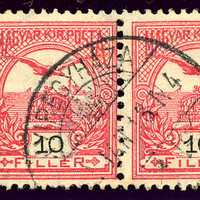 Kingdom of Hungary Stamp