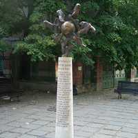 A memorial of the Golden Team in Szeged, Hungary