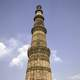 Minaret tower in Delhi, India