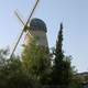Big windmill in Jerusalem, Israel