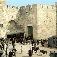 Jaffa Gate around 1900 in Jerusalem, Israel