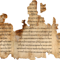 Temple Scroll of the Dead sea scroll in Israel