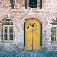 Doorway in Tel-Aviv, Israel
