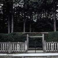 Graves of Emperors Juntoku and Gotoba in Kyoto, Japan