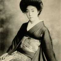 Vintage Geisha Photo