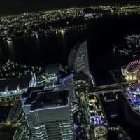 Minato Mirai from the Landmark Tower at night in Yokohama, Japan