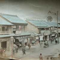 Street Scene in 1880 in Yokohama, Japan