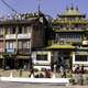 Buildings around Boudha Stupa in Kathmandu, Nepal