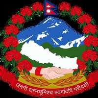 Seal of Nepal