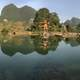 Peaceful lake landscape with temple