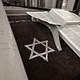 Star of David next to Jewish Torah Scripture