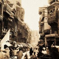 Streets of Lahore in 1890 in Pakistan