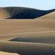 Sand Dunes in the Desert in Peru